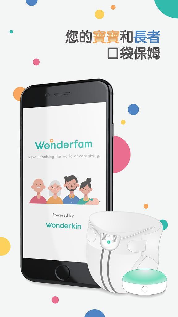 Wonderfam-App-1-zh
